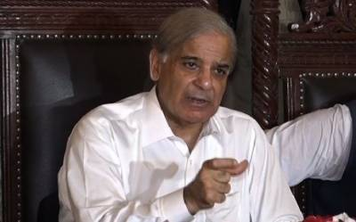 PML N President Shahbaz Sharif lands in big trouble