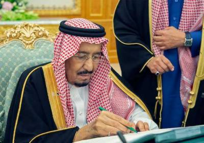 Saudi Arabia announces $295b budget for FY2019