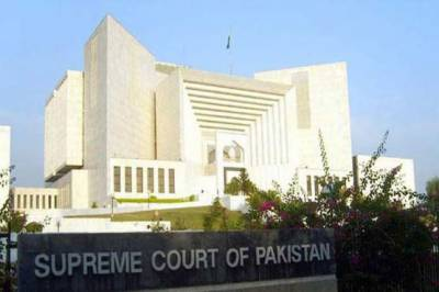 SC issues written order in Model Town case