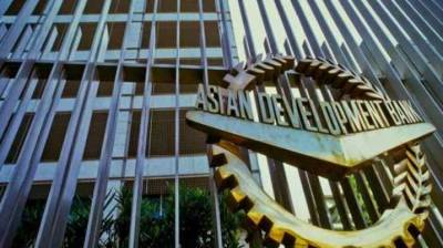 ADB expresses support for PTI government exports led Reforms agenda