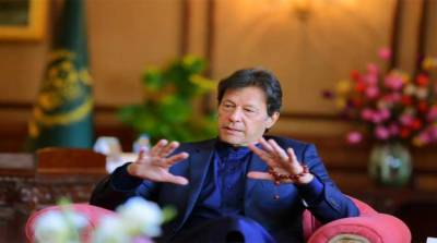 Dispensation of justice to people, part of PTI's manifesto: PM
