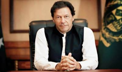Disqualification Reference to be filed against PM Imran Khan