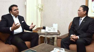 Fawad stresses enhanced ties with Malaysia in tourism sector