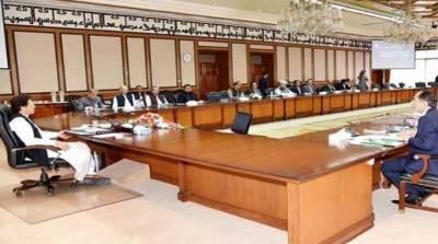 Federal Cabinet meeting underway in Islamabad