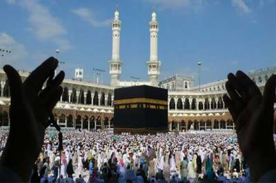 Hajj 2019 travel expenses revealed by Ministry of Religious Affairs