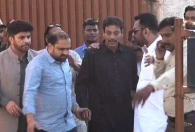 IHC announces verdict in the bail plea of Faisal Raza Abidi