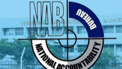 NAB recovers foreign currency worth millions in a raid from residence of top official