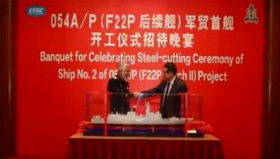 Newly-build warship for Pakistan Navy ceremony held in Shanghai, China