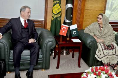 Pakistan and Turkey vow for joint defence production