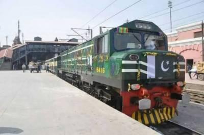 Pakistan Railways take two new initiatives