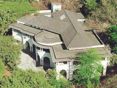 Pakistan strongly responds over Indian government attempts over custody of Jinnah House Mumbai