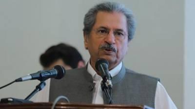 PTI government announces uniform education policy across Pakistan