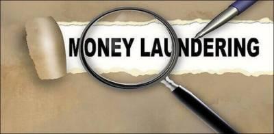 Rs 35 billion money laundering scam JIT final report makes stunning revelations
