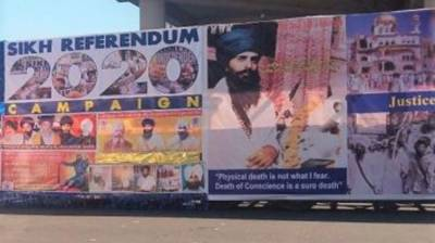 US-based Sikh rights group says it will continue campaign for Referendum 2020