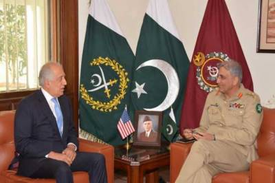 What message Pakistan Army Chief delivered to top US diplomat Zalmay Khalilzad?