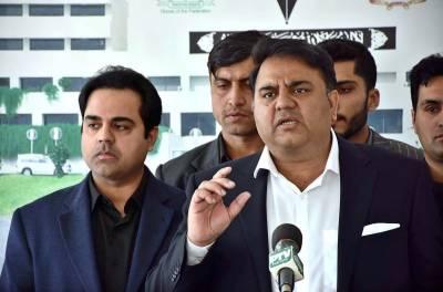 Zardari cannot remain MNA for not declaring Manhattan apartment: Fawad