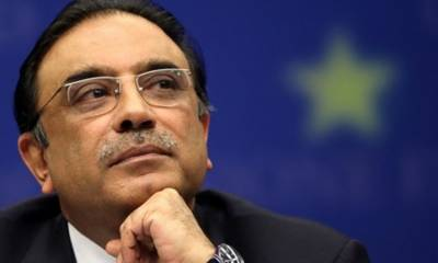 Asif Ali Zardari lands in big trouble
