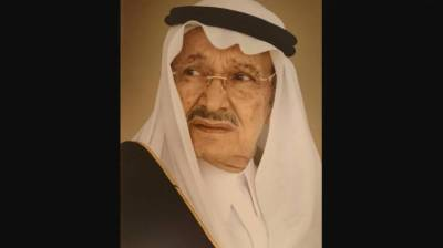 Brother of King Salman, Saudi Prince passes away