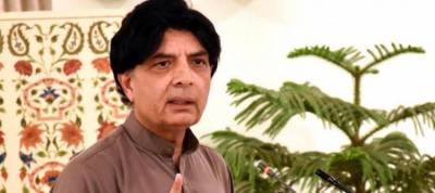 Disgruntled Chaudhary Nisar makes request to both Opposition and Government