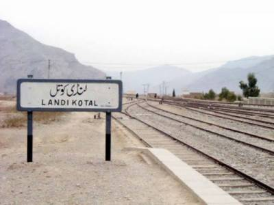 Pakistan to be connected through Rail link with Afghanistan, Central Asia