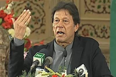 Prime Minister Imran Khan refuse to surrender