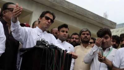 Prime Minister Imran Khan shames India