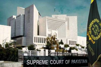 Rs 35 billion money laundering case: New developments reported from SC