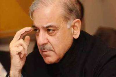Shahbaz Sharif's trouble worsens