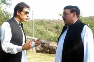 What advice PM Imran Khan gave to Sheikh Rashid Ahmed?