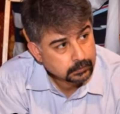 Breakthrough reported in the investigations of murder of MQM Ali Raza Abidi