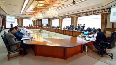 Cabinet committee on Energy meets: PM Imran Khan takes important decisions