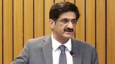 CM Sindh condemns killing of Ali Raza Abidi