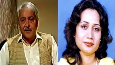 Death anniversaries of Parveen Shakir, Munir Niazi observed today