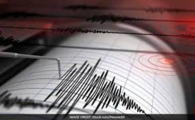 Earthquake jolts part of Pakistan