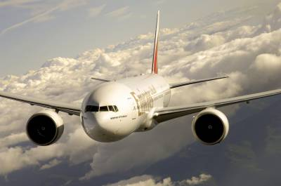 Emirates Airline discount ticket offer for Pakistan