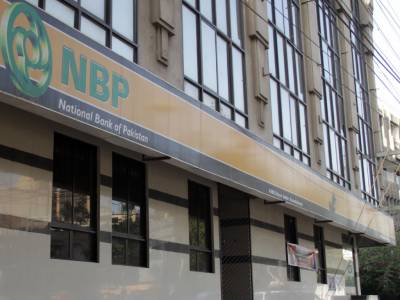 Foreign Remittances: NBP takes yet another new initiative