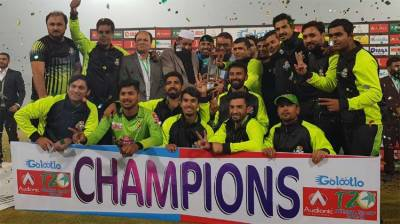 Lahore Whites win National T-20 Cup
