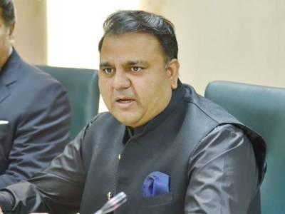 Nawaz, Zardari have same modus operandi to plunder national wealth: Fawad