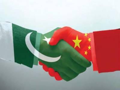 Pakistan China to ink Trade Agreement-II