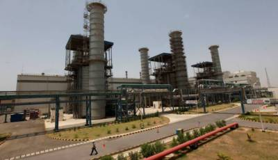 Pakistan decides to privatise key power projects