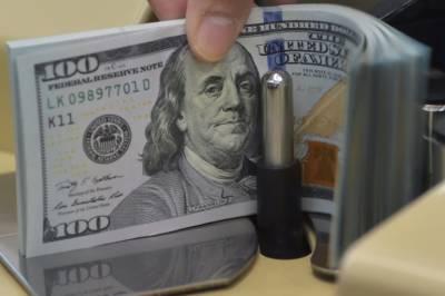 Pakistani Rupee gained against US dollar in open market