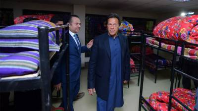 PM Imran Khan inaugurates shelter home in Islamabad