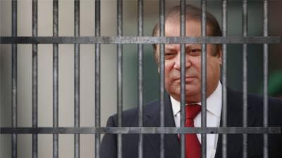 Prisoner No 4470 allotted to former PM Nawaz Sharif in Kotlakhpat Jail