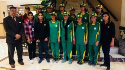 Rabia Shahzadi appointed as first captain of blind women cricket team of Pakistan