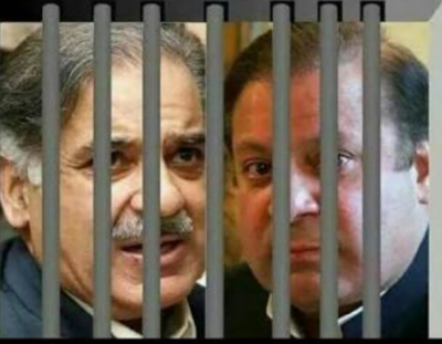 With Sharif brothers in jail, PMLN start to disintegrate: Sources