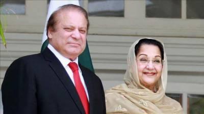 Nawaz Sharif made a unique wish to Maryam Nawaz upon meeting in Kotlakhpat jail