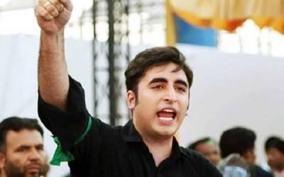 Bilawal Bhutto Zardari arrest a dangerous game