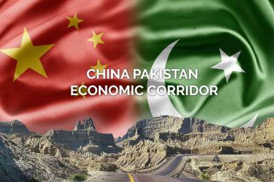 Chinese embassy refutes report that Pakistan has to repay US $40b debt to China under CPEC