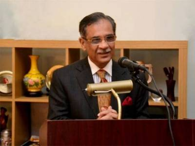 CJP Justice Saqib Nisar hints at yet another suomoto notice against federal government