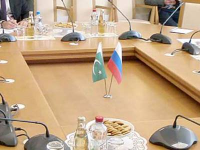 Pak-Russia bilateral trade to reach US$800mn by end of 2018